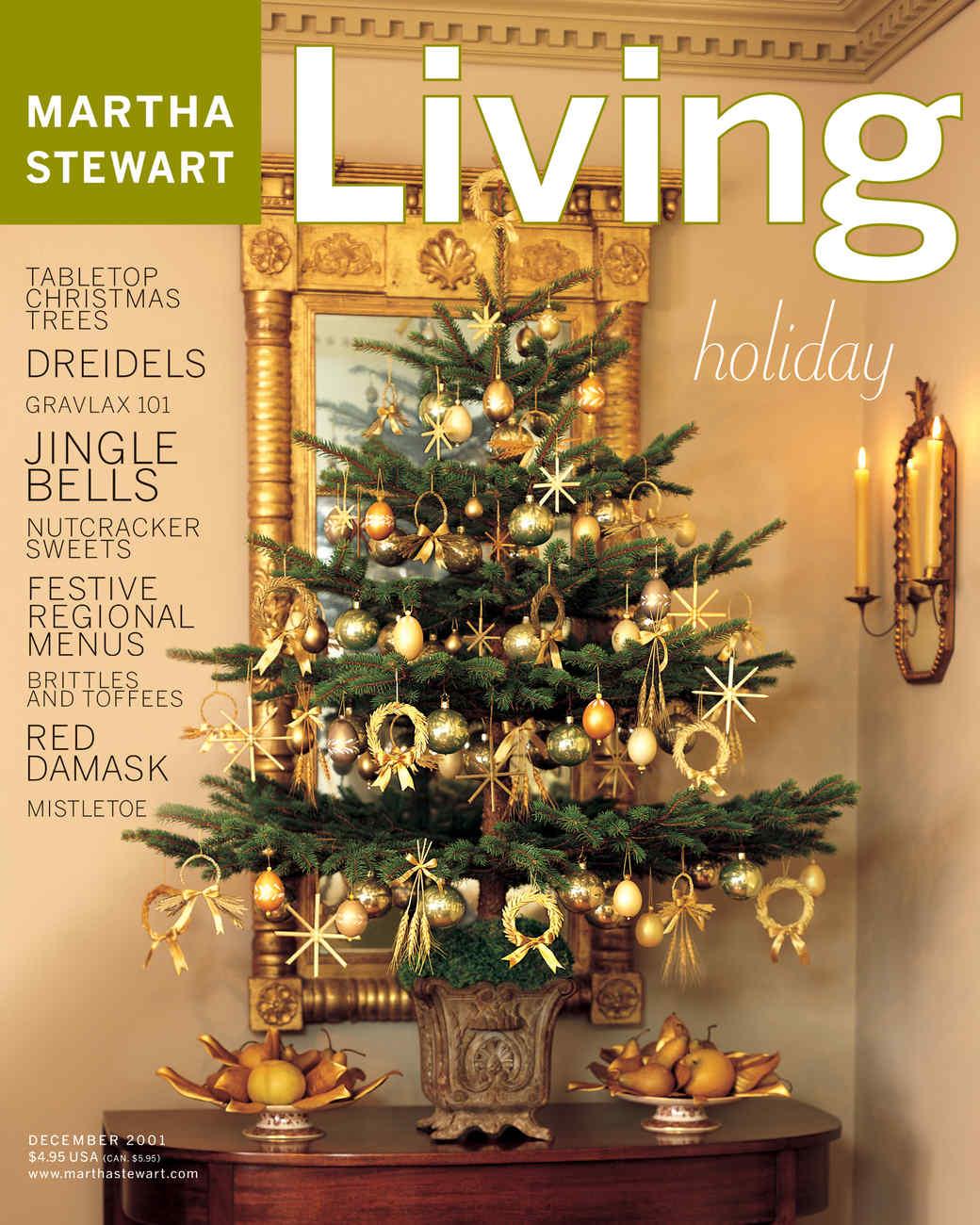 Martha Stewart Living Christmas Tree