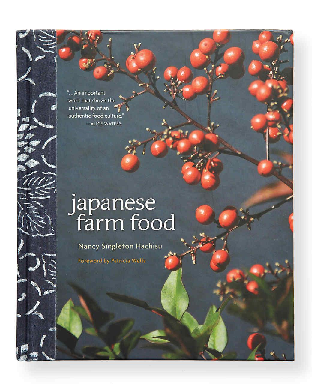 japanese-farm-food-010-mld109433.jpg