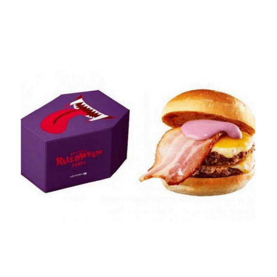 lotteria_japan_halloween_burger_0916