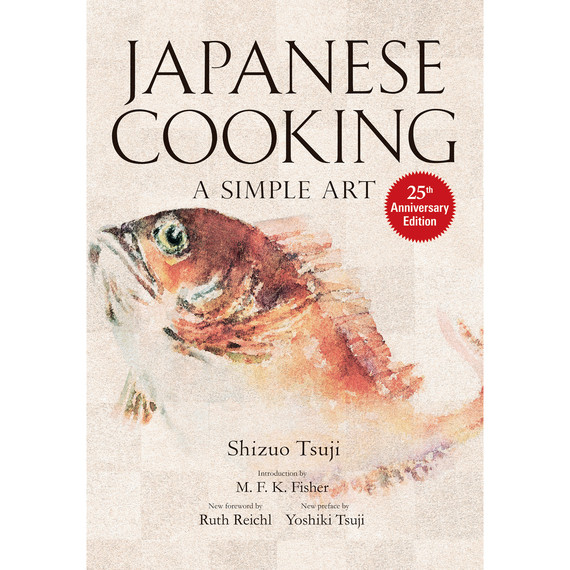 janapese cooking bookcover