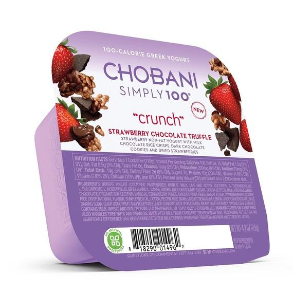 Strawberry-Chocolate-Truffle-for-Martha-Stewart-Valentine-s-Day.jpg (skyword:225707)