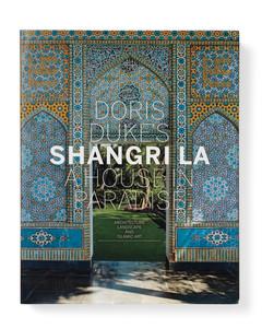 shangri-la-mld109082.jpg