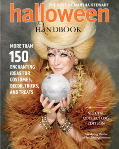 halloween_2010_bookazine_cover.jpg