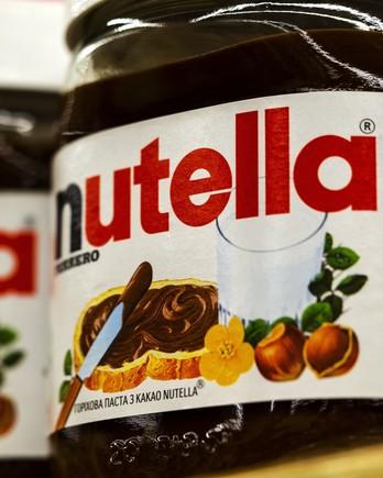 Getty-world-nutella-day