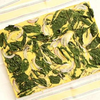 Flat-Baked Vegetable Omelet