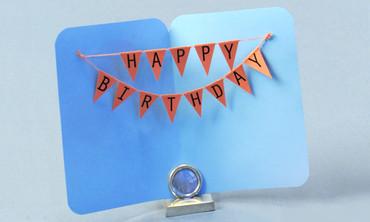 Birthday Banner Card