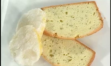 All About Herbs - Rosemary Lemon Pound Cake