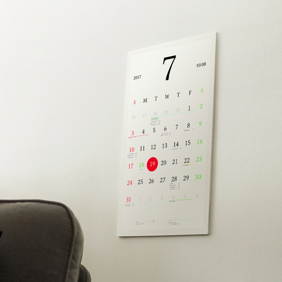 smart wall calendar