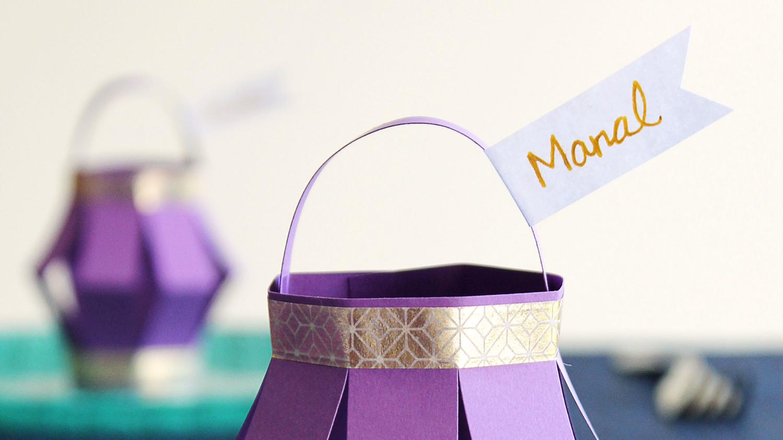 Ramadan Paper Lantern Place Cards