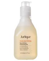jurlique-oil-071-d111805.jpg