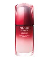 shiseido-ultimune-117-d112219.jpg
