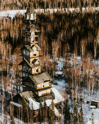 Alaska's Goose Creek Tower Looks Like It Was Plucked From a Dr. Seuss Book