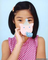 How to Make Paper Animal Masks for Kids | Martha Stewart