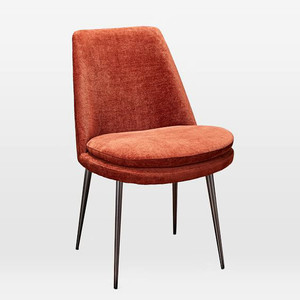 West Elm Finley Dining Chair in Rust