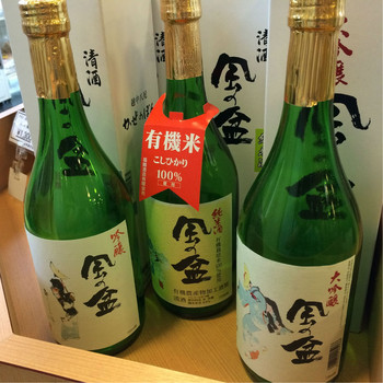 Japanese Sake Just Got a Major Upgrade in the U.S.