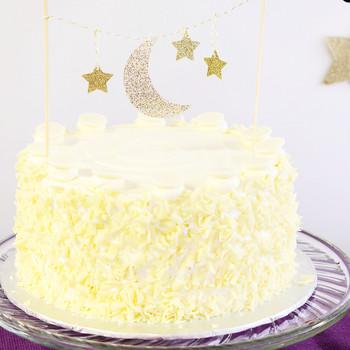 Eid al-Fitr cake topper