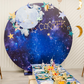 galactic wall decor at Cooper's celestial birthday party