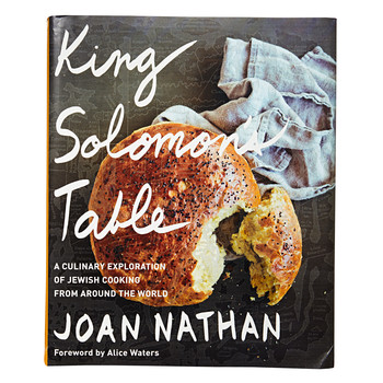 king solomons table joan nathan one time use