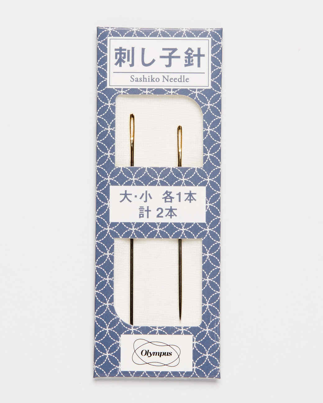 packaged sashiko embroidery needles against a white background