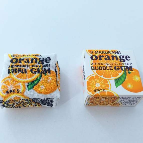 Orange Gum