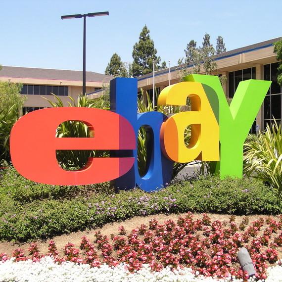 ebay-antique-shop-1016.jpg (skyword:357987)