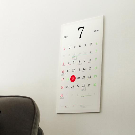 smart-wall-calendar-0317