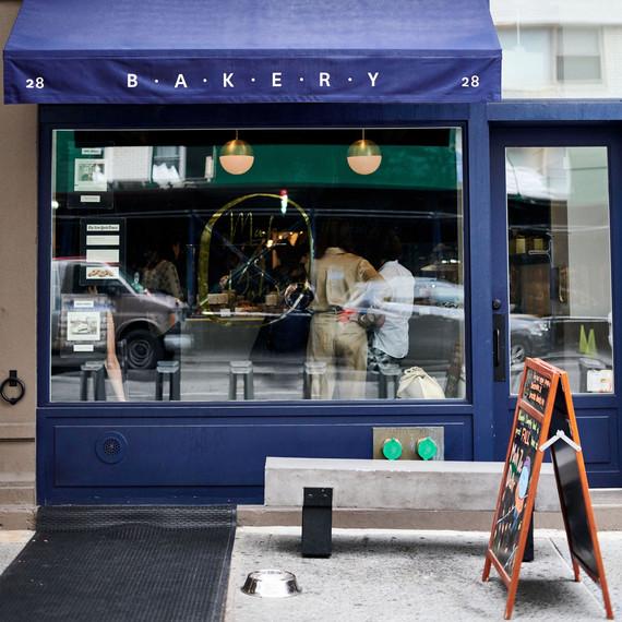 Meet New York City's Buzziest Baker, Umber Ahmad of Mah-Ze-Dahr