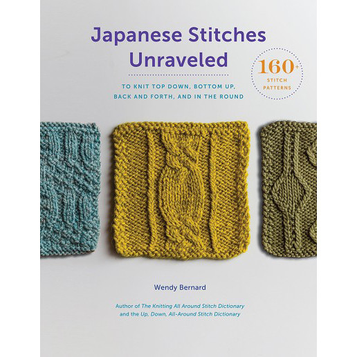 japanese stitches book