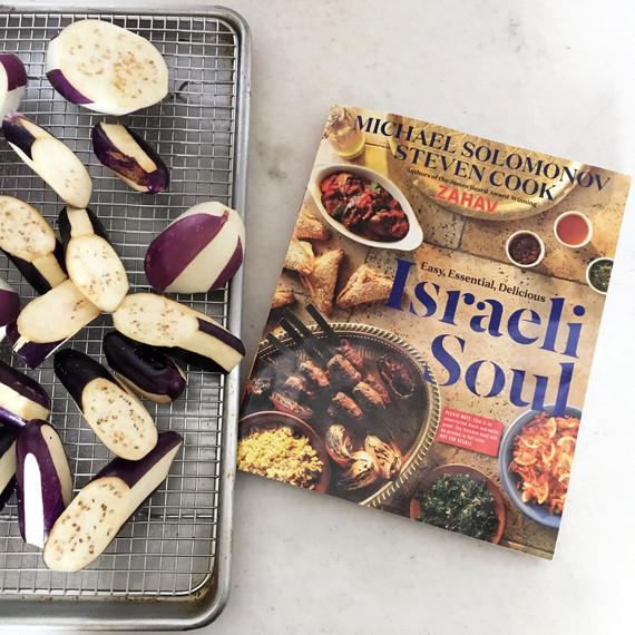 solomonov cookbook 42 burners book israeli soul eggplant