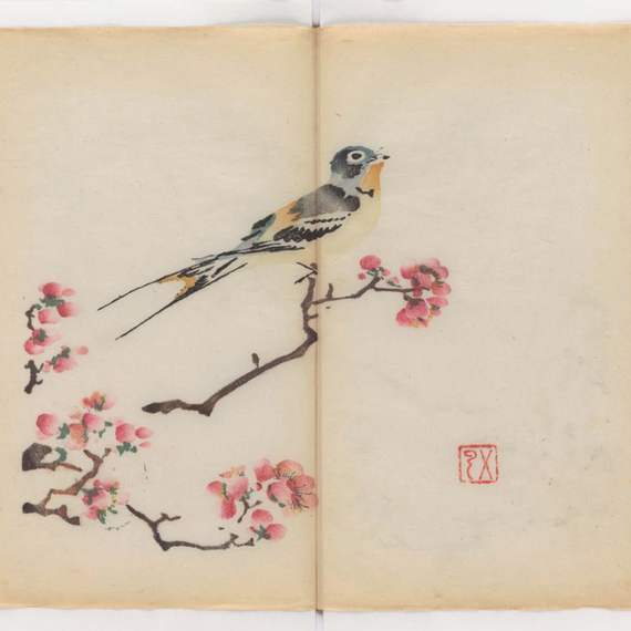 Chinese calligraphy manual from 1633